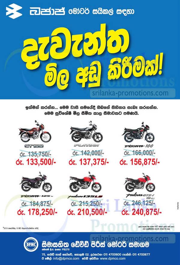 Featured image for Bajaj Motorcycles David Pieris Price List Offers 15 Aug 2013