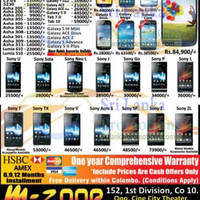 Read more about M-Zone Smartphones & Mobile Phones Price List Offers 11 Aug 2013