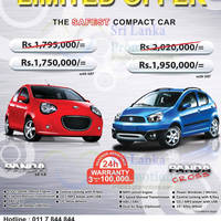 Read more about Micro Cars Panda LC 1.0 & Cross Limited Special Offers 11 Aug 2013
