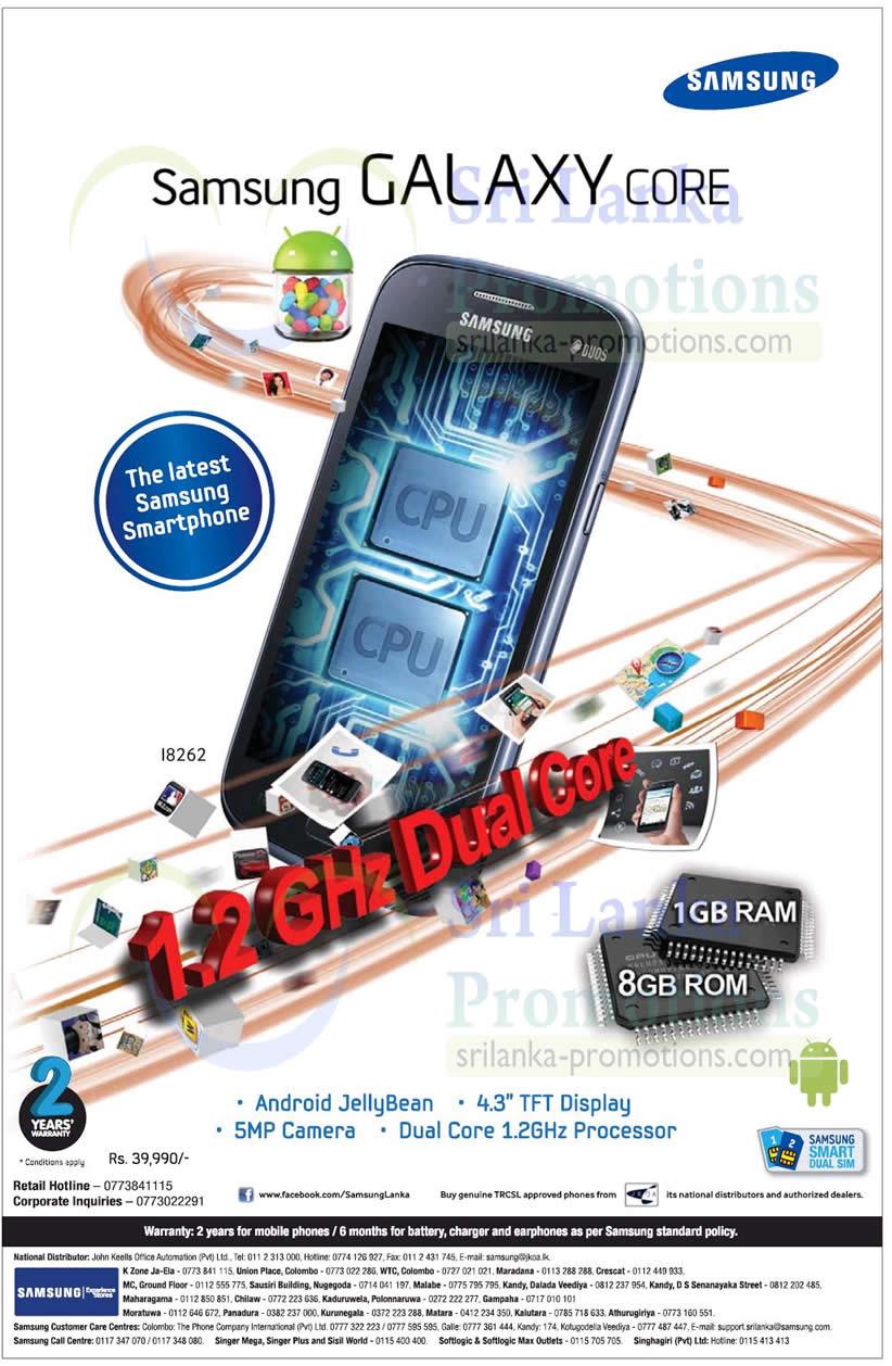 Samsung 15 Aug 2013