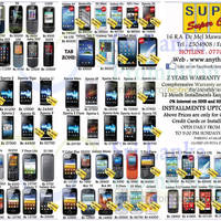 Read more about Supun Super Centre Mobile Phones & Smartphone Offers 11 Aug 2013