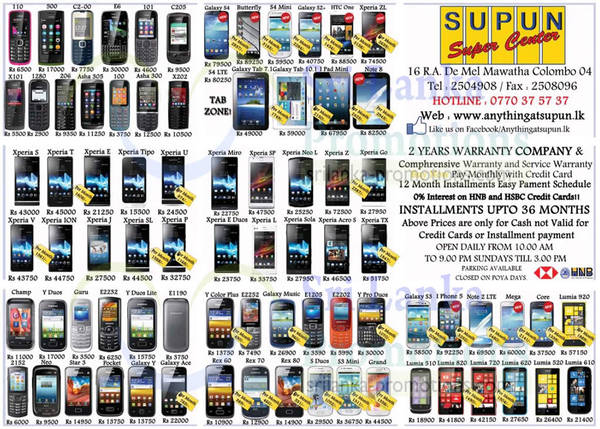 Featured image for Supun Super Centre Mobile Phones & Smartphone Offers 11 Aug 2013