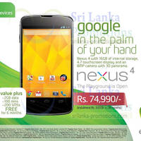 Read more about Etisalat Google Nexus 4 Features & Price 15 Sep 2013