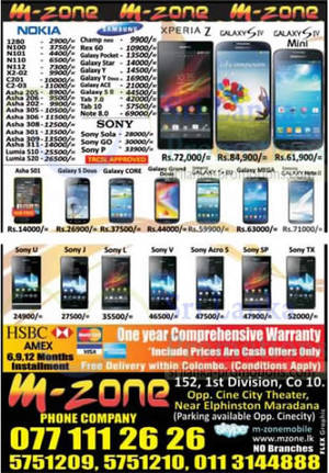 Featured image for M-Zone Smartphones & Mobile Phones Price List Offers 16 Sep 2013