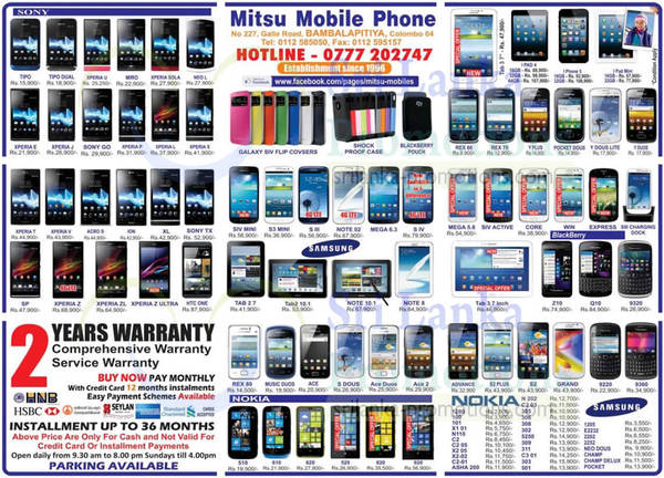 Featured image for Mitsu Mobile Phone Smartphones & Mobile Phones Price List Offers 15 Sep 2013