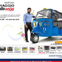 Read more about Piaggio Pride Petrol 3 Wheeler Features & Price @ AMW 15 Sep 2013