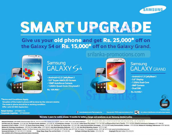 Featured image for Samsung Galaxy S4 / Grand Smartphones Trade-In Promo 15 – 30 Sep 2013