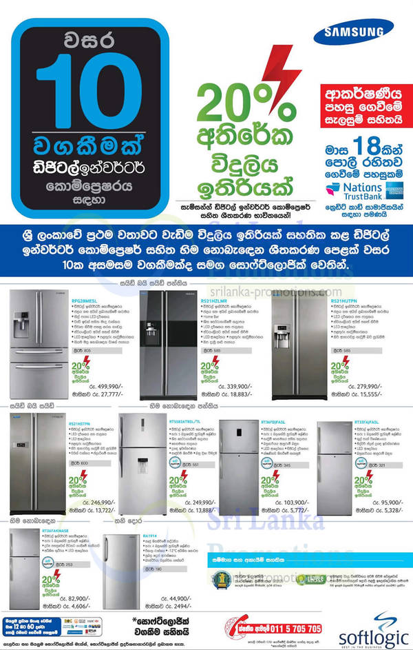 Featured image for Softlogic Samsung Fridges Offers 15 Sep 2013