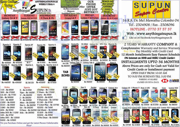 Featured image for Supun Super Centre Mobile Phones & Smartphone Offers 15 Sep 2013