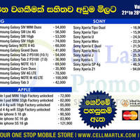 Read more about Cellmart Smartphones & Mobile Phone Offers 23 Oct 2013