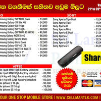Read more about Cellmart Smartphones & Mobile Phone Offers 21 Nov 2013