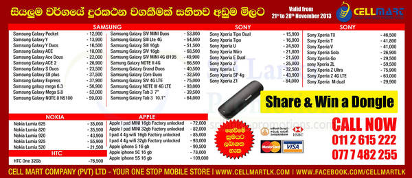 Featured image for Cellmart Smartphones & Mobile Phone Offers 21 Nov 2013