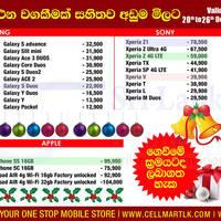 Read more about Cellmart Smartphones & Mobile Phones Offers 20 Dec 2013
