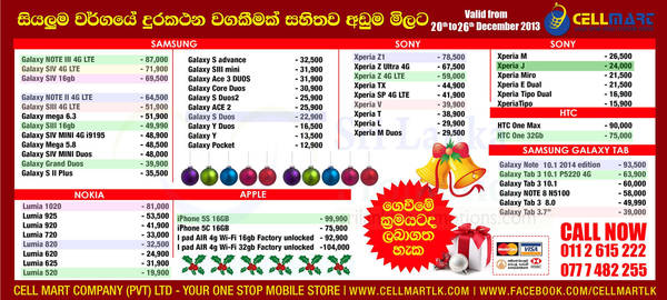 Featured image for Cellmart Smartphones & Mobile Phones Offers 20 Dec 2013