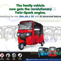 The family vehicle now gets the revolutionary Twin-Spark engine.