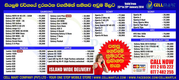 Featured image for Cellmart Smartphones & Mobile Phones Offers 23 Jan 2014