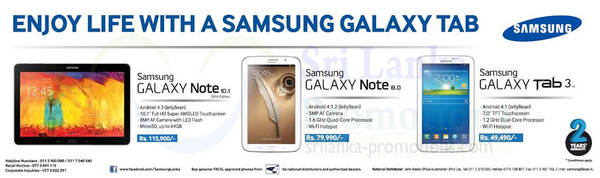 Featured image for Samsung Galaxy Tablet Offers 21 Jan 2014