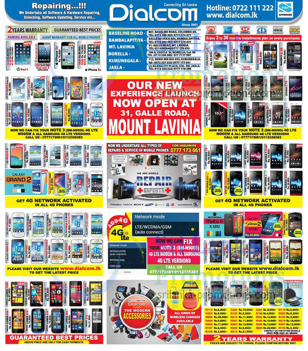 Featured image for Dialcom Smartphones & Mobile Phones Price List Offers 23 Feb 2014