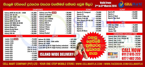 Featured image for Cellmart Smartphones & Mobile Phones Offers 1 Mar 2014