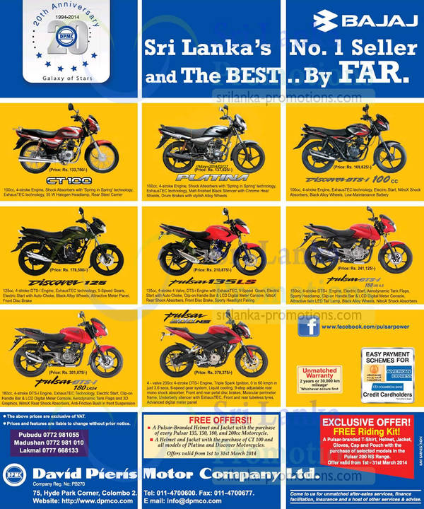 Featured image for Bajaj Motorcycles David Pieris Price List Offers 9 Mar 2014