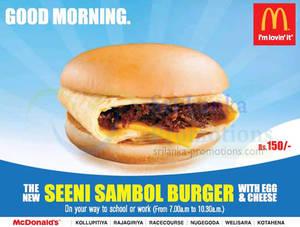 Featured image for McDonald's NEW Seeni Sambal Burger 2 Mar 2014