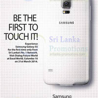 Read more about Samsung Galaxy S5 Launch @ Dialog Excel World 21 Mar 2014