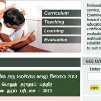 "The G.C.E ""O/L"" Level Exam Results will be released from 19 March 2016 at www.doenets.lk"