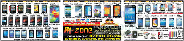 Featured image for M-Zone Smartphones & Mobile Phones Price List Offers 27 Apr 2014
