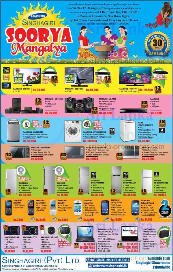 Featured image for Singhagiri Soorya Mangalya Electronics Offers 27 Apr 2014