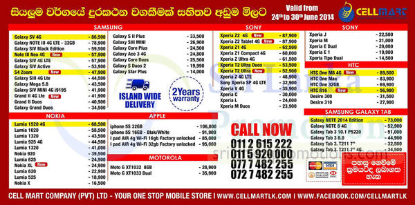 Featured image for Cellmart Smartphones & Mobile Phones Offers 24 Jun 2014