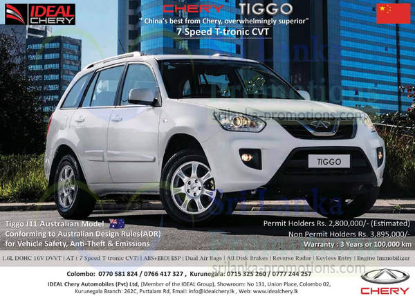 Featured image for Chery Tiggo J11 Features & Price 29 Jun 2014