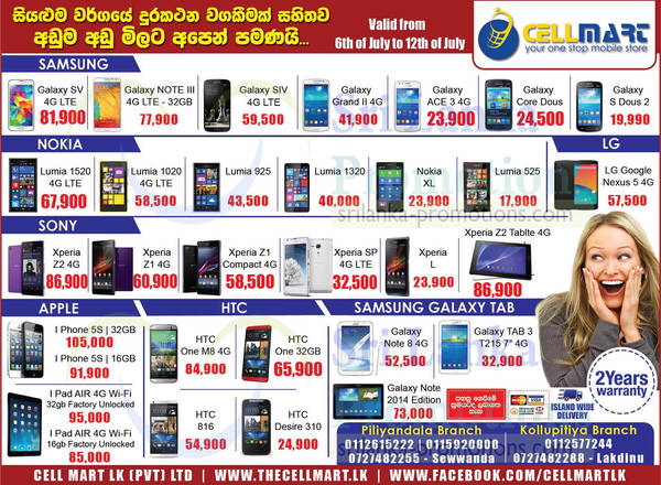 Featured image for Cellmart Smartphones & Mobile Phones Offers 6 Jul 2014