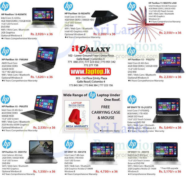 List Of Hp 15 K012tx Notebook Related Sales Deals Promotions