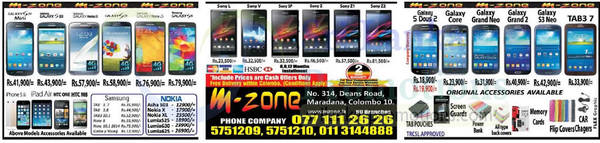 Featured image for M-Zone Smartphones & Mobile Phones Price List Offers 10 Aug 2014