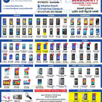 Read more about Cellmart Smartphones & Mobile Phones Offers 30 Sep 2014
