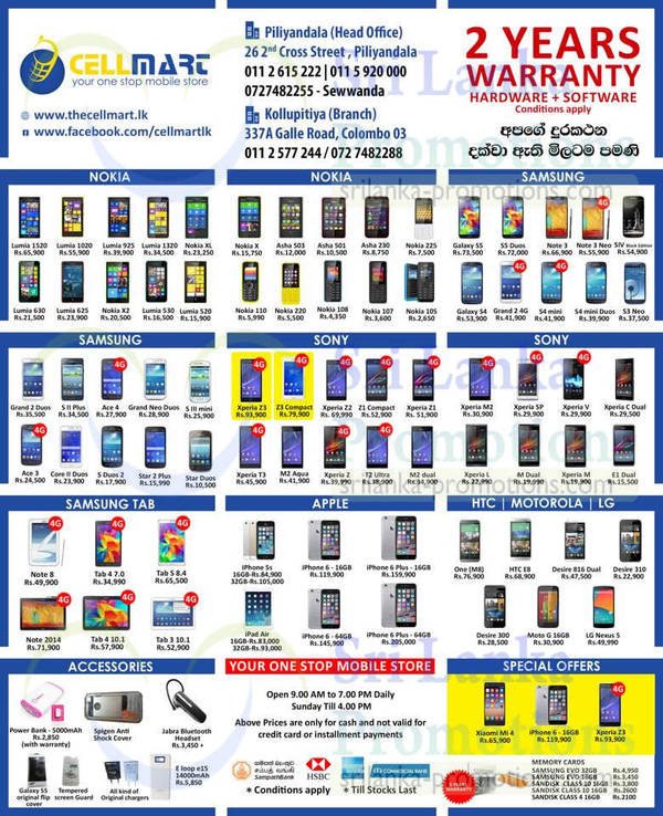 Featured image for Cellmart Smartphones & Mobile Phones Offers 30 Sep 2014