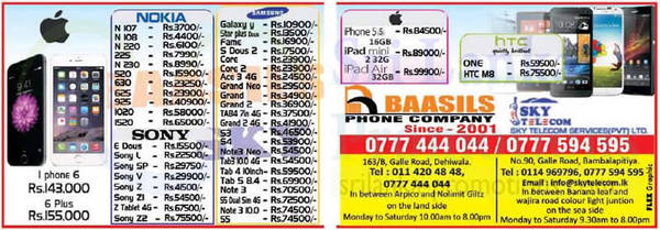 Featured image for Baasils Phone Company Smartphones & Tablets Offers 5 Oct 2014