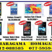 Read more about Cellular Arcade Smartphones & Tablets Offers 5 Oct 2014