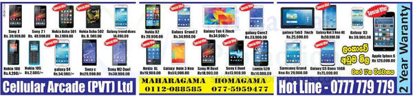 Featured image for Cellular Arcade Smartphones & Tablets Offers 5 Oct 2014