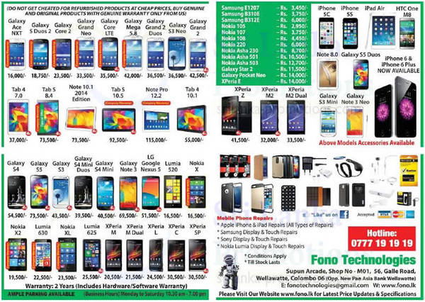 Featured image for Fono Technologies Smartphones & Tablets Offers 5 Oct 2014