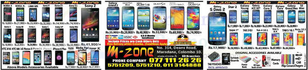 Featured image for M-Zone Smartphones & Mobile Phones Price List Offers 5 Oct 2014