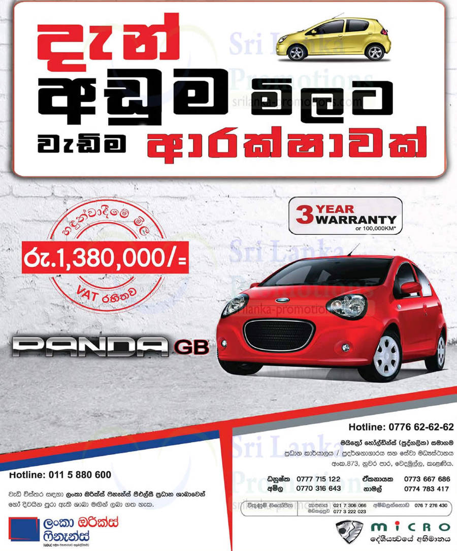 Micro Cars Panda Features Amp Offer 5 Oct 2014