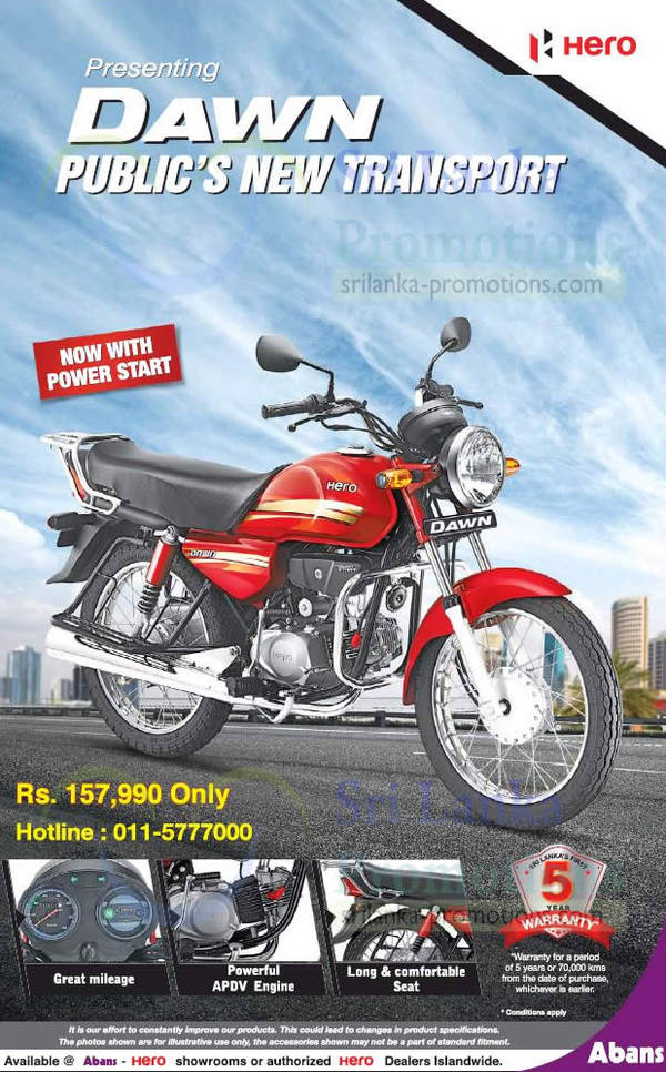 Featured image for Hero Dawn 2-Wheeler Price & Features 11 Dec 2014