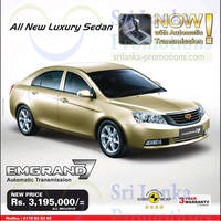 Read more about Micro Cars Emgrand 7 Sedan Offer 15 Mar 2015
