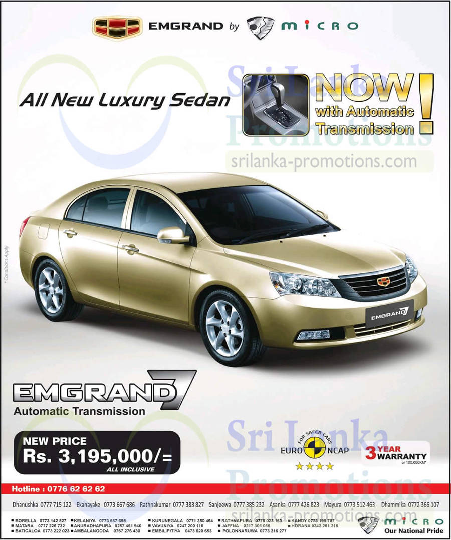 Low Price Rent A Car In Sri Lanka