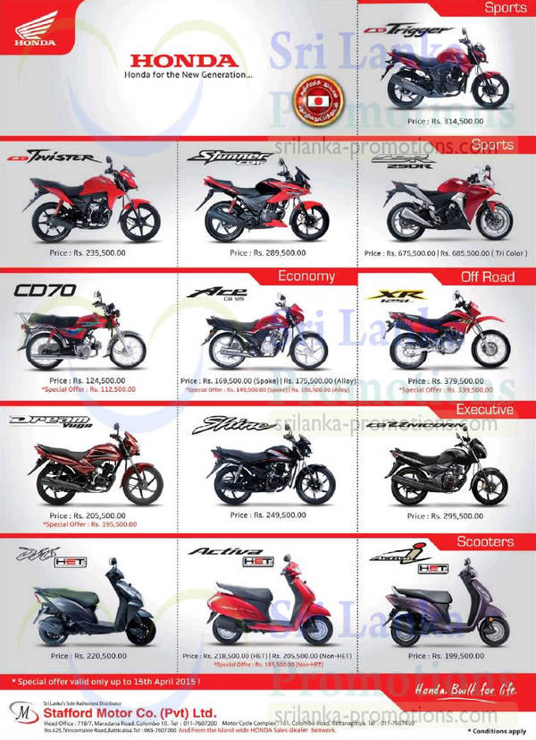 Honda Bikes Offers @ Stafford Motors 16 Mar 2015