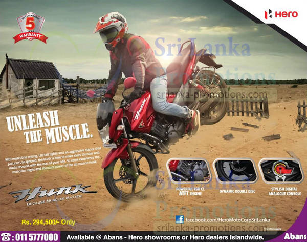Featured image for Hero Hunk Bike Offer @ Abans 24 May 2015