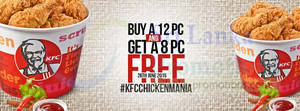 Featured image for KFC Buy 12pcs Chicken & Get 8pc FREE 1-Day Promo 26 Jun 2015