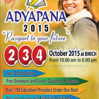 Read more about Adyapana Higher Education & Career Exhibition @ BMICH 2 - 5 Oct 2015