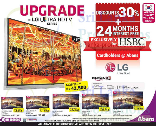 Featured image for LG TV Offers @ Abans 13 Sep 2015